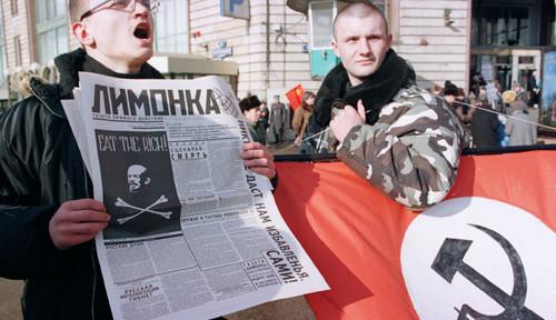 Det andre Russland